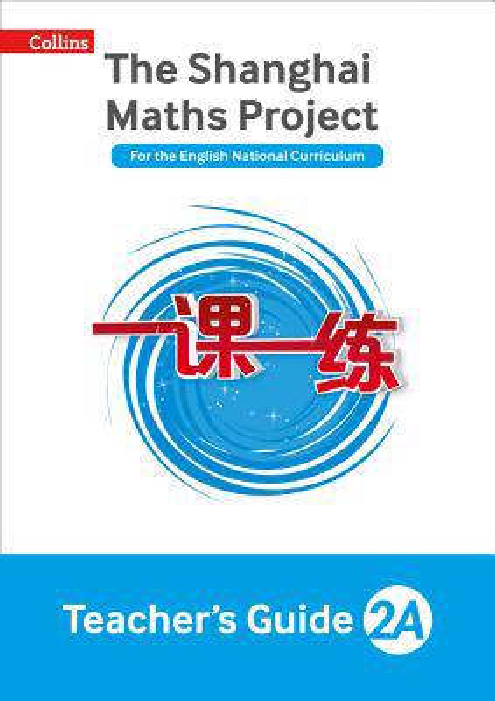 Shanghai Maths Project Teacher's Guide Year 2A