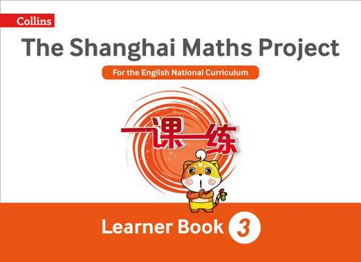 Shanghai Maths Project Year 3 Learning