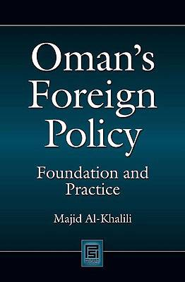 Oman's Foreign Policy