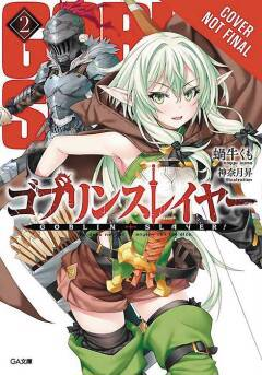 Goblin Slayer, Vol. 2 (light novel)