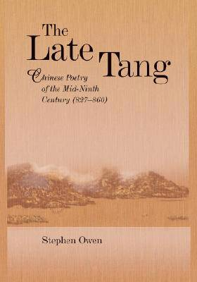 Making of Early Chinese Classical Poetry