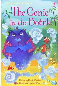 Genie in the Bottle