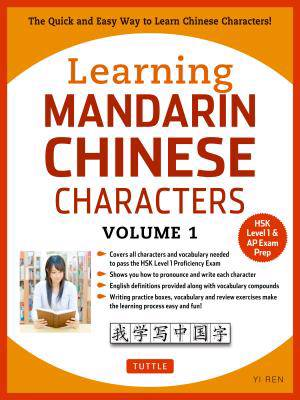 Learning Mandarin Chinese Characters Volume 1