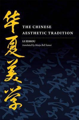 Chinese Aesthetic Tradition