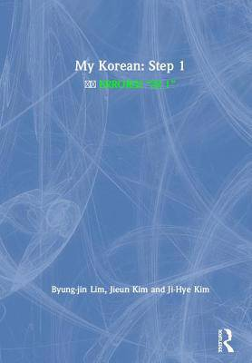 MY KOREAN 1