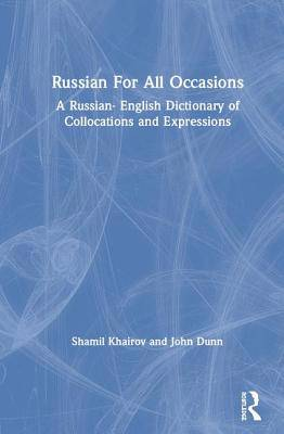 RUSSIAN ENGLISH THEMATIC DICTIONARY