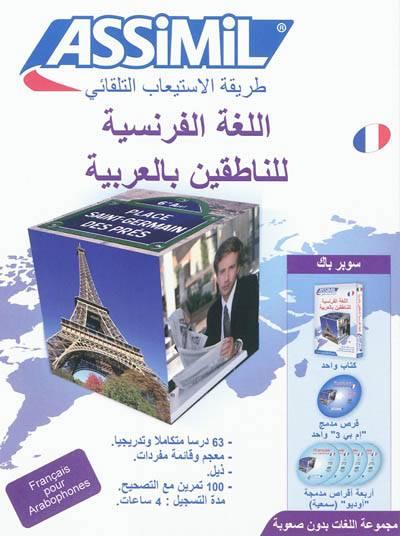 Le Français Pour Les Arabophones ; Débutants Et Faux-débutants