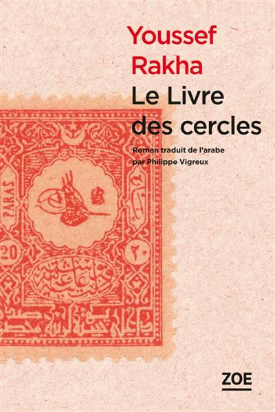 Livre Des Cercles (le)