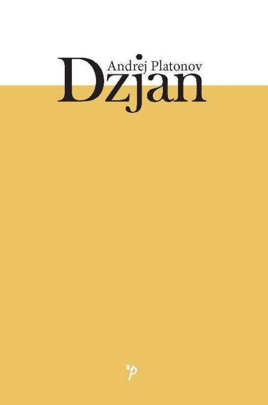Dzjan