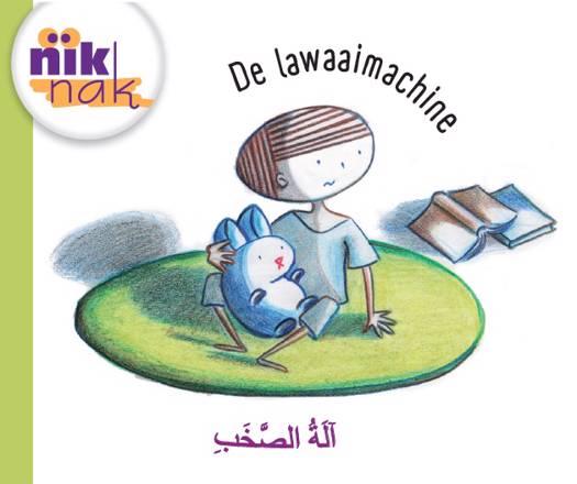 De lawaaimachine nederlands arabisch standaard boekhandel for Arabisch nederlands