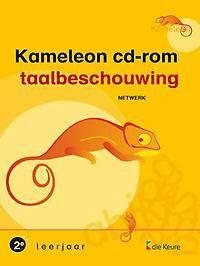 KAMELEON TAAL 2 -CD-ROM TBS VOOR IN DE KLAS (5 PC'S)