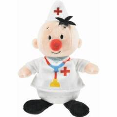 Bumba pluche 20 cm dokter