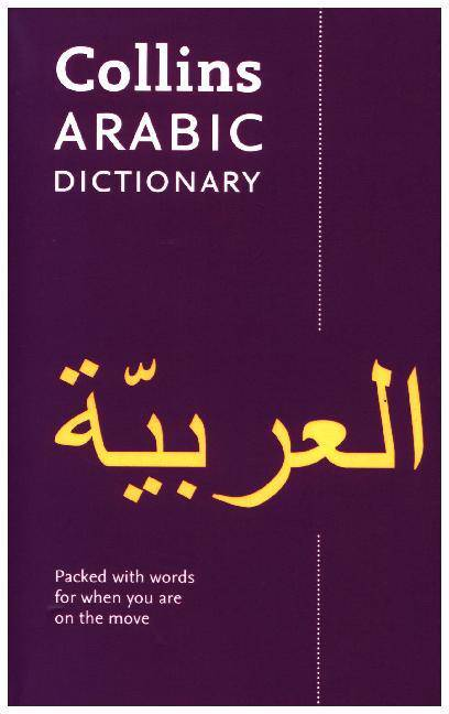 Collins Arabic Dictionary
