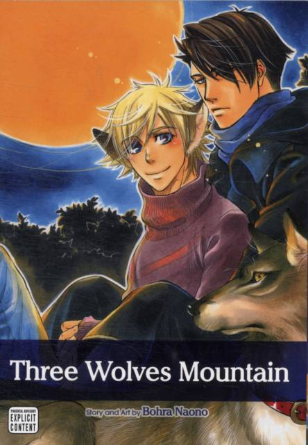 Three Wolves Mountain (Yaoi Manga)
