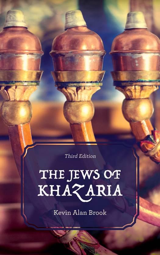The Jews of Khazaria