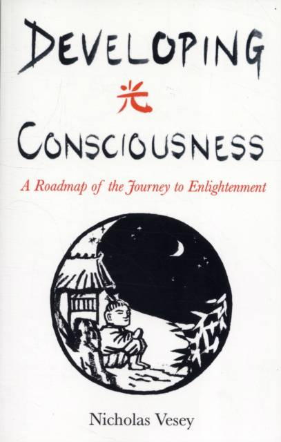 Developing Consciousness