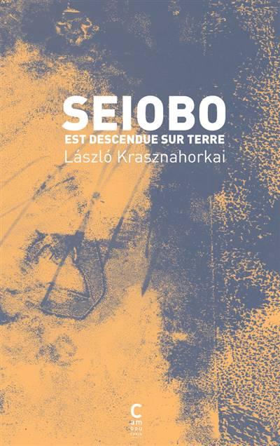 Seiobo