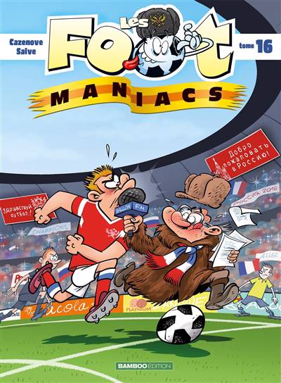 Les Foot Maniacs - Tome 16