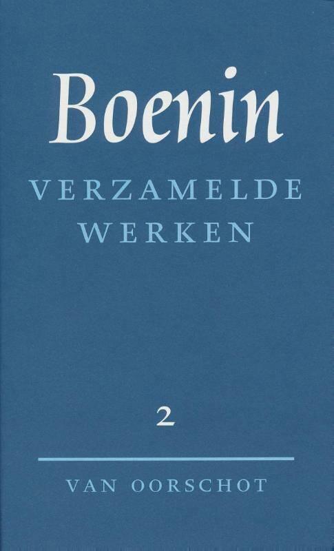 Verzamelde werken 2 Verhalen 1913-1930
