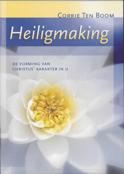 Heiligmaking