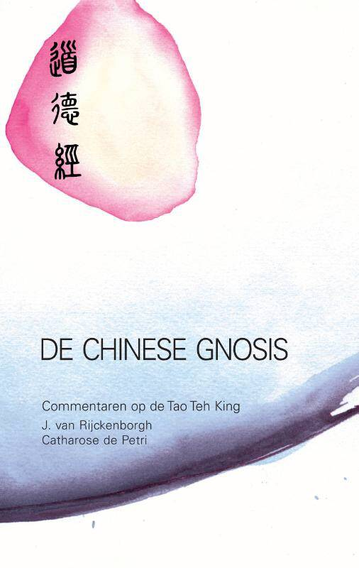 De Chinese gnosis