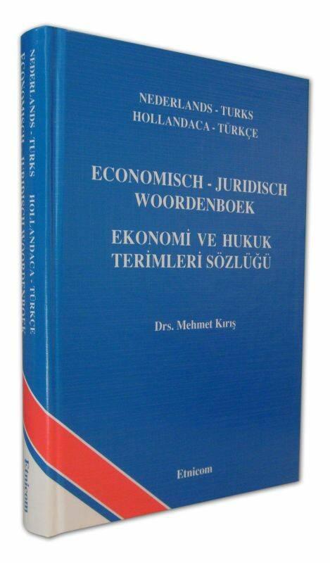 Economisch-juridisch woordenboek N/T