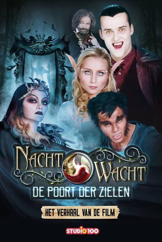 Nachtwacht : leesboek - The movie: De poort der zielen